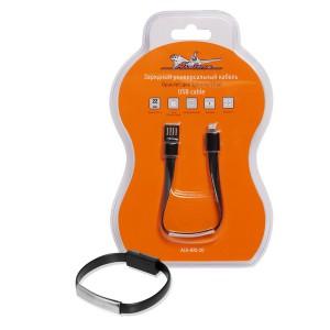 Зарядный универсальный кабель-браслет для Iphone/IPad AIRLINE