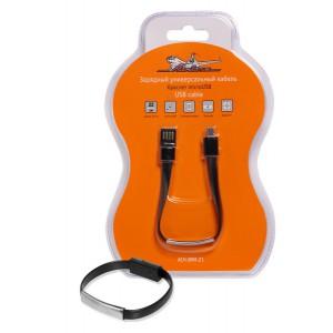 Зарядный универсальный кабель-браслет microUSB AIRLINE