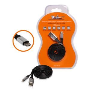 Зарядный универсальный совмещённый датакабель дляIphone/IPad и microUSB AIRLINE