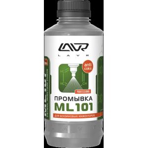 Промывка инжекторных систем LAVR ML101, 1 л