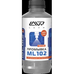 Промывка дизельных систем LAVR ML102, 1 л