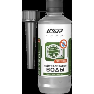 Нейтрализатор воды, присадка в бензин LAVR, 310 мл