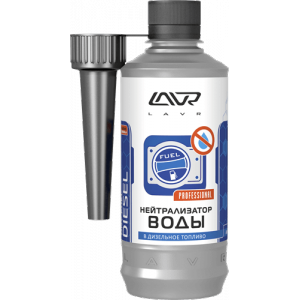 Нейтрализатор воды, присадка в дизельное топливо LAVR, 310 мл