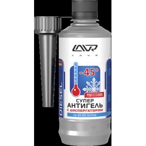 Суперантигель -45°C на 40-60 л LAVR, 310 мл