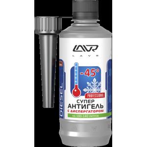 Суперантигель -45°C на 100-140 л LAVR, 310 мл