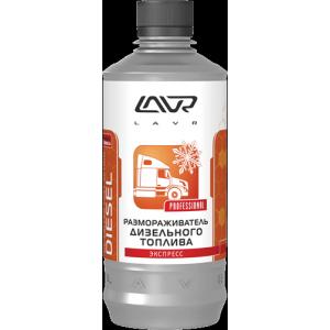 Размораживатель дизельного топлива LAVR, 450 мл