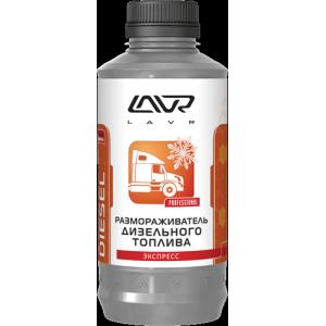 Размораживатель дизельного топлива LAVR, 1000 мл