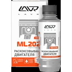 Раскоксовка двигателя LAVR ML202, 185 мл