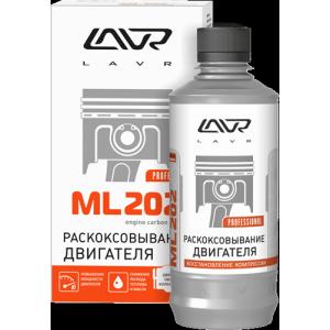 Раскоксовка двигателя LAVR ML202, 330 мл