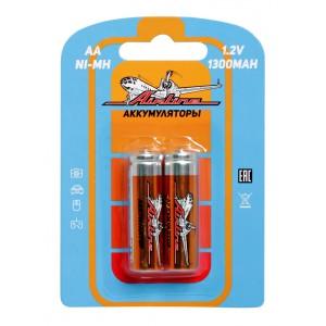 Батарейки AA HR6 аккумулятор Ni-Mh 1300 mAh 2шт. AIRLINE