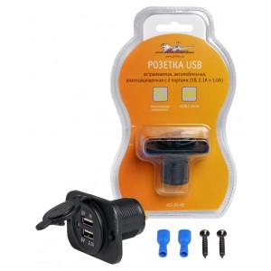Розетка USB встраиваемая, автомобильная, влагозащищенная с 2 портами (5В, 2.1А + 1.0А) AIRLINE