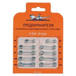"""Предохранители """"стеклянные цилиндрические"""" в блистере (10 шт. 2-25А) AIRLINE"""