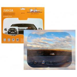 Линза панорамного обзора, парковочная 20*25 см AIRLINE