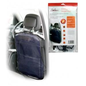 Накидка защитная на спинку переднего сидения (65*50 см), прозрачная AIRLINE