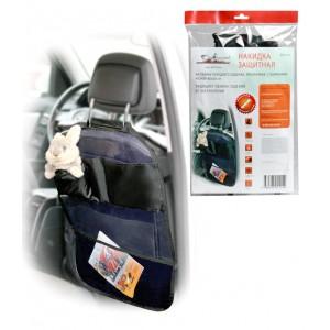 Накидка защитная на спинку переднего сидения (65*50 см), прозрачная, с карманами AIRLINE