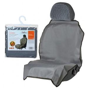 Накидка защитная на переднее сидение, 70х125 см AIRLINE