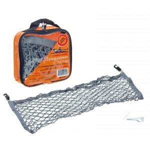 Сетка карман 30*70 см (2 пластиковых крючка, 2 крючка-самореза) AIRLINE