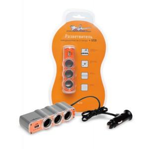 Прикуриватель-разветвитель на 3 гнезда + USB (оранжевый) AIRLINE