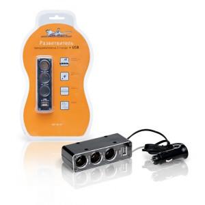 Прикуриватель-разветвитель на 3 гнезда + USB (черный) AIRLINE