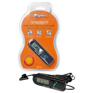 Термометр цифровой с выносным датчиком AIRLINE