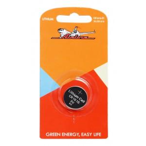 Батарейка CR1616 3V для брелоков сигнализаций литиевая 1 шт. AIRLINE